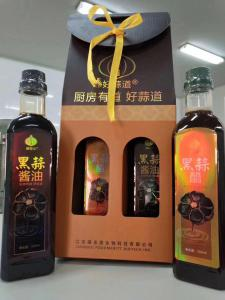 黑蒜酱油醋