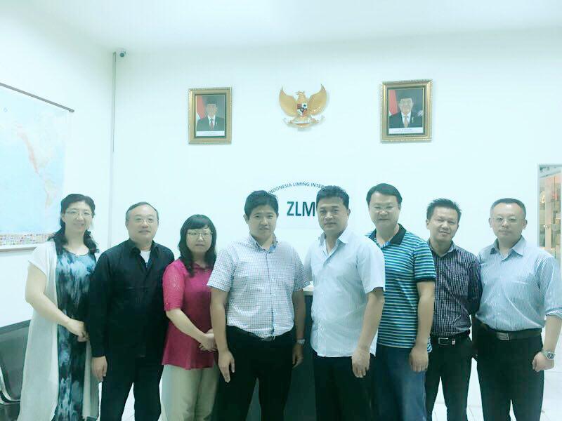 15、徐州市发改、商务系统领导莅临集团下属印尼公司考察.jpg